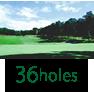 山代山中ゴルフ場 36holes