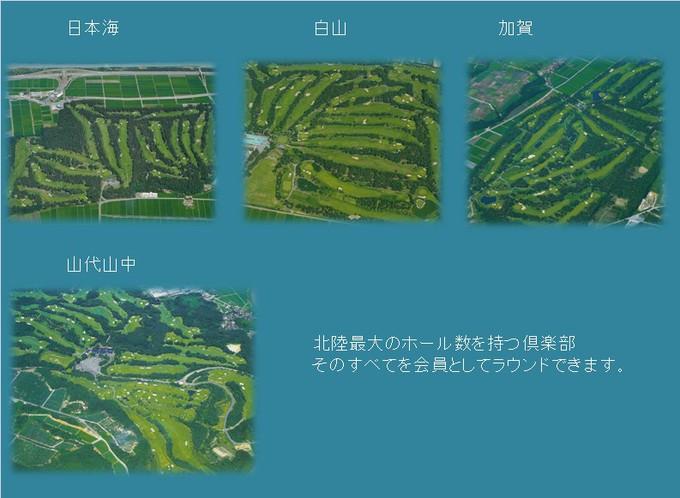 boshuugazou90.jpgのサムネイル画像