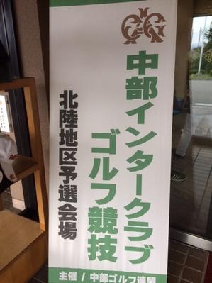IMG_1217.JPGのサムネイル画像